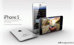 これがiPhone5!?発売は2012年秋で確定か?