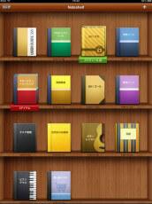 NoteShelfの豊富なデザイン