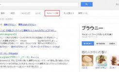 香りを検索できるGoogle Nose