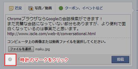 FB-yoyaku01