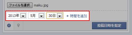 FB-yoyaku02
