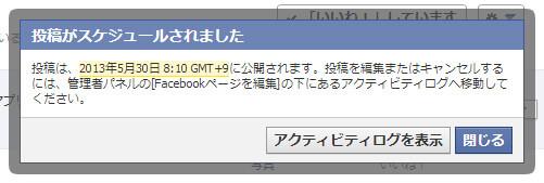 FB-yoyaku03
