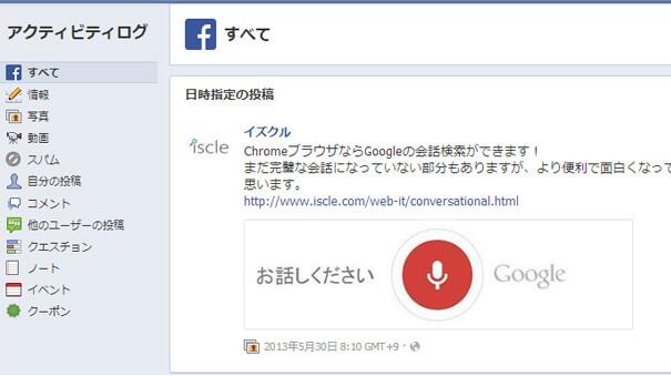 FB-yoyaku04