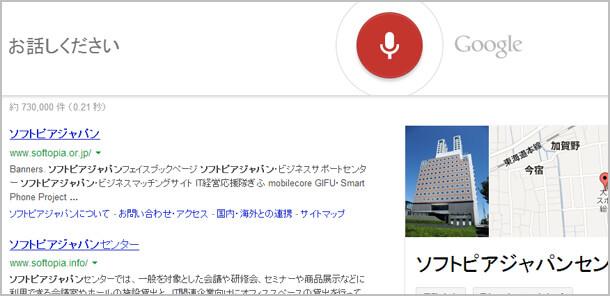 日本語での検索