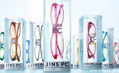 JINS PCをレビュー!本当に目の疲れは軽減できる?