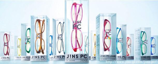 Jins-PC