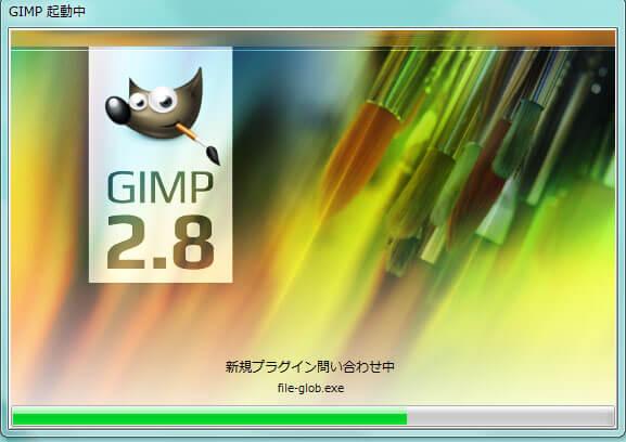 gimp-start