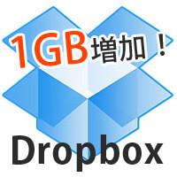 dropbox-img