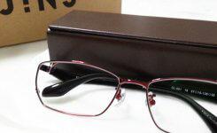 紫外線の量でサングラスに変わる不思議なメガネ