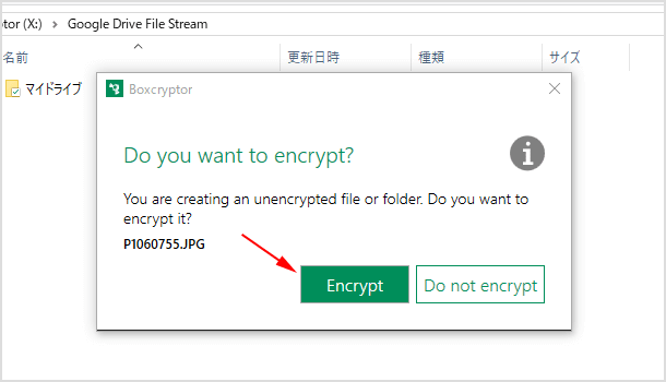 Encrypt(暗号化)