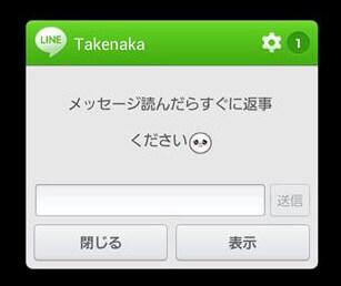 line-kidoku01