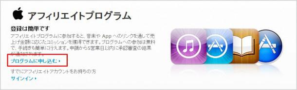 apple-af-01
