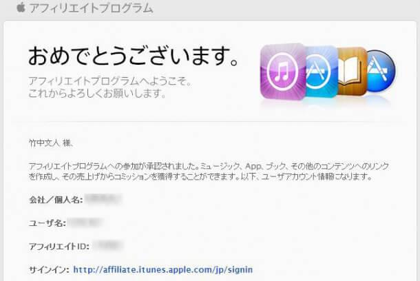 apple-af06