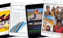 『iPad mini Retina』ついに発表!新旧スペック比較