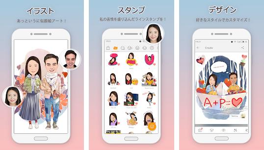 写真を似顔絵にするアプリ『MomentCam』のクオリティが高い!
