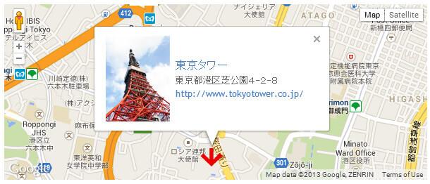 オリジナルGoogleマップの表示