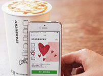 LINEやメールでスタバのギフト券を贈る『e-Gift』がプレゼントに便利