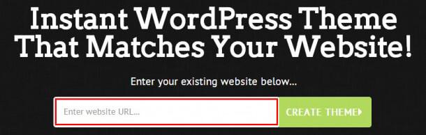 URL記入