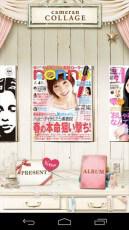 雑誌を選択