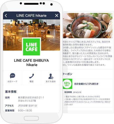 line-biz01