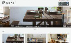 デザインも素敵な家具の設計図を無料で提供する3サイト