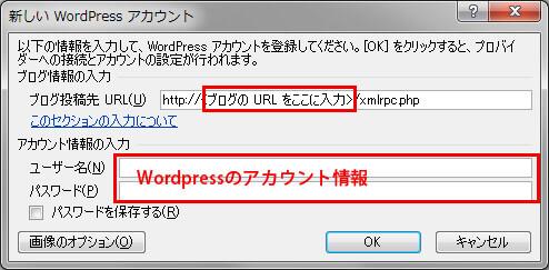 word-blog04