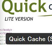 Wordpressを早くする4つのキャッシュ系プラグインお勧めの組み合わせ