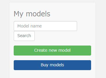 新しいモデルの作成