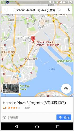 地図で目的地を検索する
