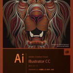 mac_illustrator02