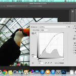 MacBook AirでPhotoshopは快適に動作するのか試してみた
