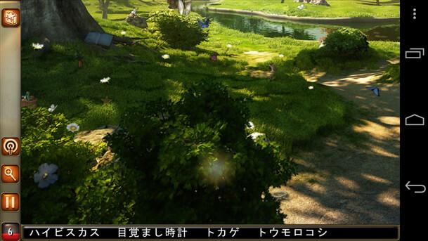 2014-09-17 01.16.48_R