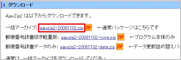 form-add01