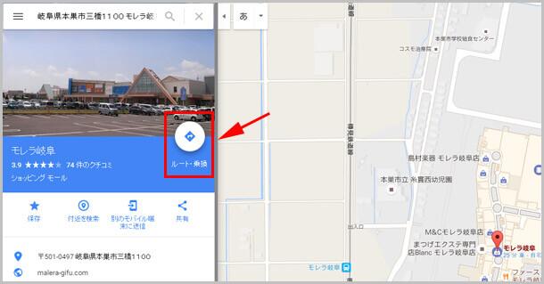 g-map-tsuukin
