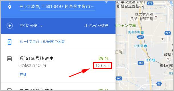 g-map-tsuukin03