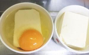 豆腐に水と卵を入れる