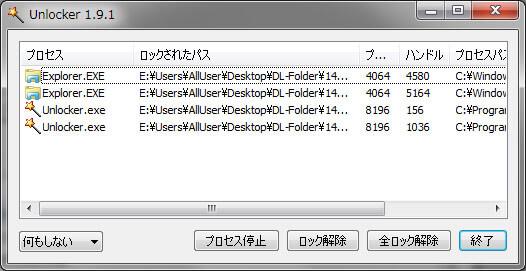 del-files03