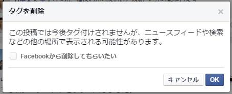 fb-tag-no2