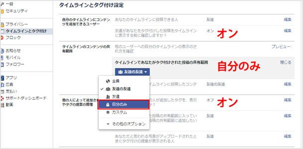 fb-tag-no4