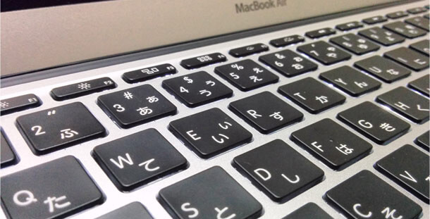 Macのファンクションキー