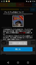 manga_dokuha02
