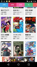 manga_dokuha03