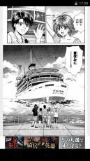 manga_dokuha04