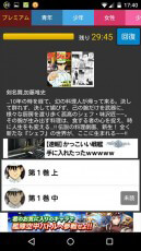 manga_dokuha06