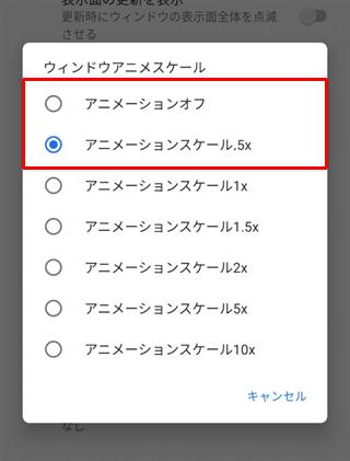 .5x(0.5倍)