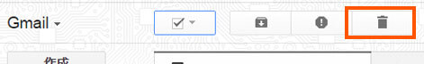 メールを一括で削除する