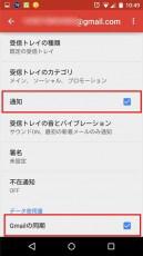 gmail_douki04