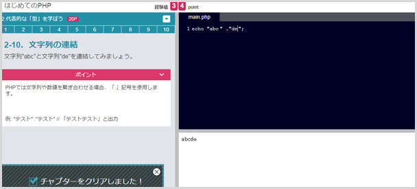 programming-02