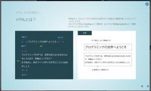 programming-03-1