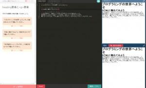 programming-03-2